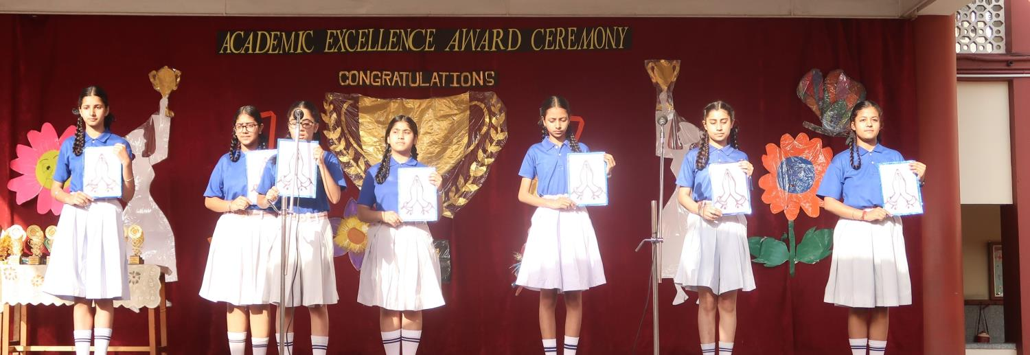Annual Academic Award Ceremony